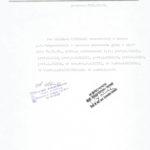 Certyfikat 1996.05.18 szkolenie Szczecin