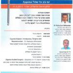 Certyfikat 2011.03.11 szkolenie Zygoma